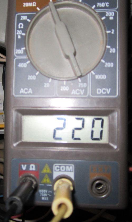 Измеряем напряжение для расчётов